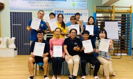Taiwan, BSPTS-Concept by Rigo Level 1 Course by Chin-Yen Tseng